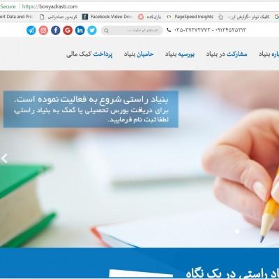 پایان پروژه طراحی وبسایت
